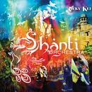 Shanti Orchestra thumbnail