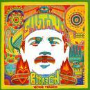 Corazon (Deluxe Version) thumbnail