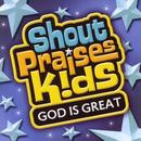 Shout Praises Kids: God Is Great thumbnail