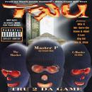 Tru 2 Da Game (Explicit) thumbnail
