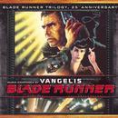Blade Runner - 25th Anniversary thumbnail