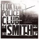 Smith EP thumbnail
