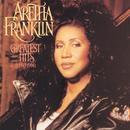 Greatest Hits (1980-1994) thumbnail
