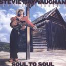 Soul To Soul (Remaster) thumbnail