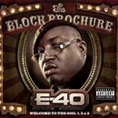 The Block Brochure: Welcome To The Soil 1, 2 & 3 (Explicit) thumbnail