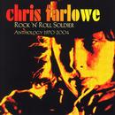 Rock 'N' Roll Soldier: Anthology 1970-2004 thumbnail
