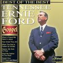 Best Of The Best - Gospel thumbnail