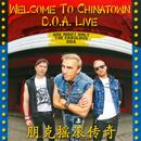Welcome To Chinatown: Doa Live thumbnail