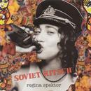 Soviet Kitsch thumbnail