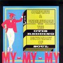 Complete & Unbelievable: The Otis Redding Dictionary Of Soul thumbnail