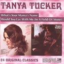 What's Your Mama's Name-Would You Lay With Me thumbnail