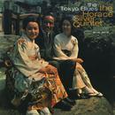 The Tokyo Blues thumbnail
